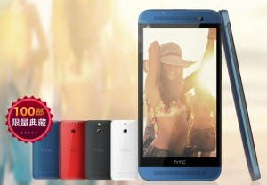 HTC One E8 (3)