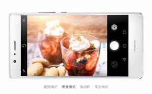 Huawei-G9-Lite (10)
