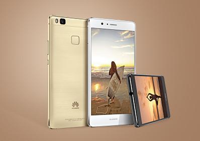 Huawei oficiálně oznámil G9 Lite