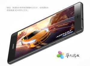 Huawei-G9-Lite (5)