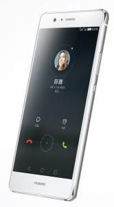 Huawei-G9-Lite (7)