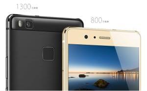 Huawei-G9-Lite (9)
