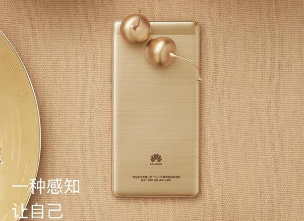 Huawei G9 bude představen 4. května