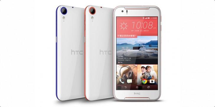 HTC Desire 830 – střední třída s OIS [aktualizováno]