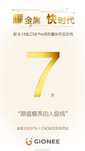Gionee S6 Pro (4)