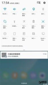 nexus2cee_New-Note-UX-5