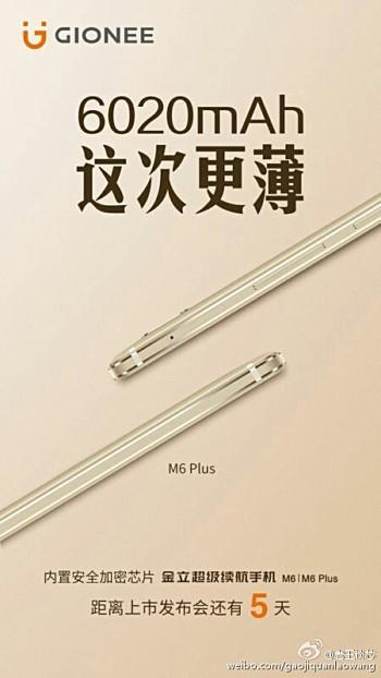 Gionee prozradil existenci modelu M6 Plus