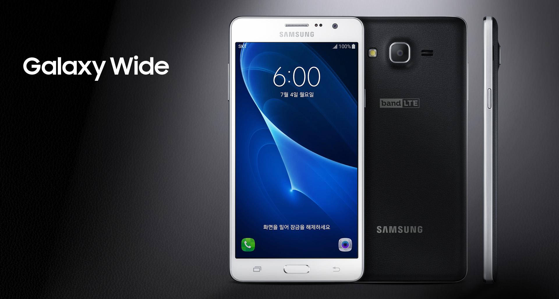 Galaxy Wide – novinka do střední třídy