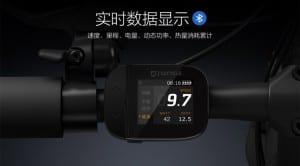 Xiaomi QiCycle (4)