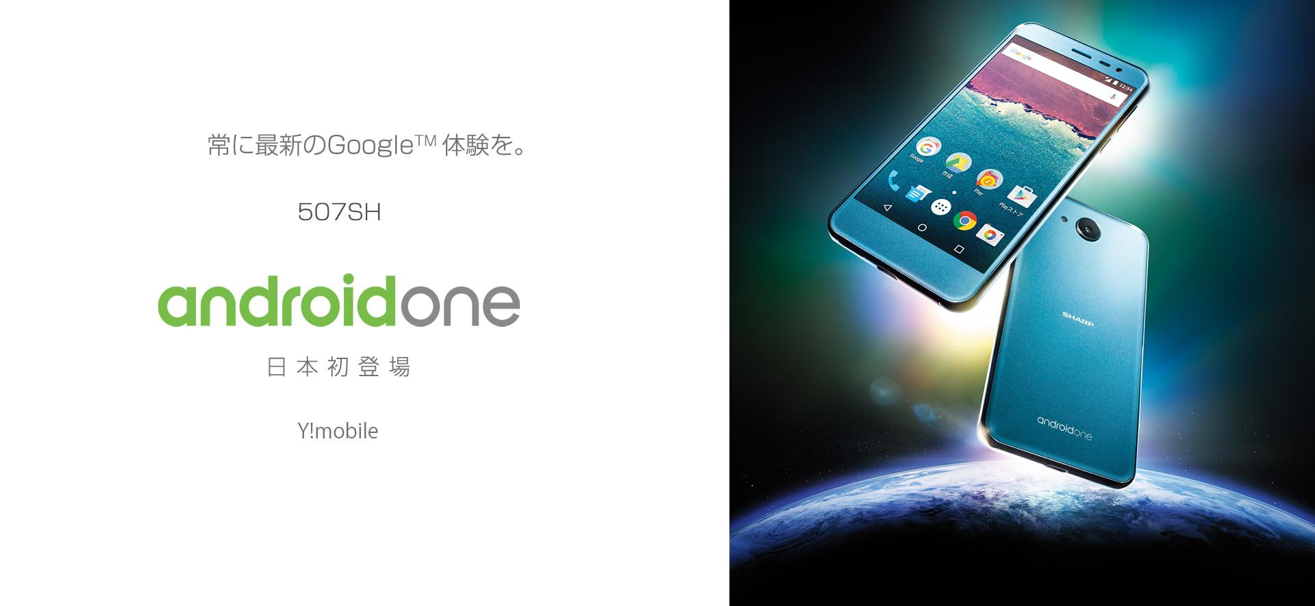 Sharp se připojil do programu Android One