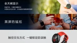 Amazfit-Watch-smartwatch_2