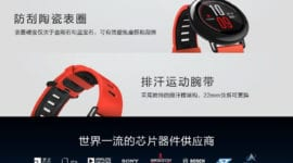 Amazfit-Watch-smartwatch_3