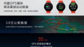Amazfit-Watch-smartwatch_7
