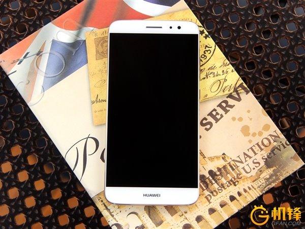 Huawei oficiálně představil model G9 Plus