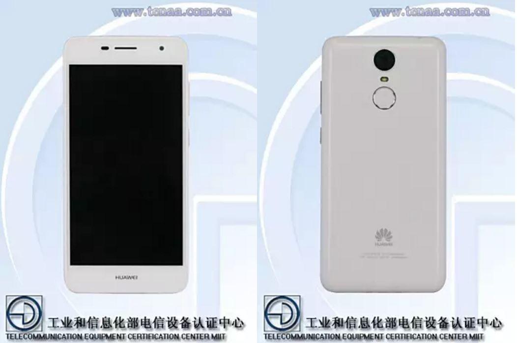 Čínská TENAA otestovala Huawei NCE-AL00
