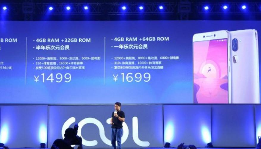Cool1 – první společný telefon od LeEco a Coolpad