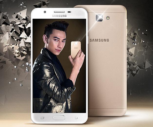 Samsung uvedl Galaxy J7 Prime [aktualizováno]