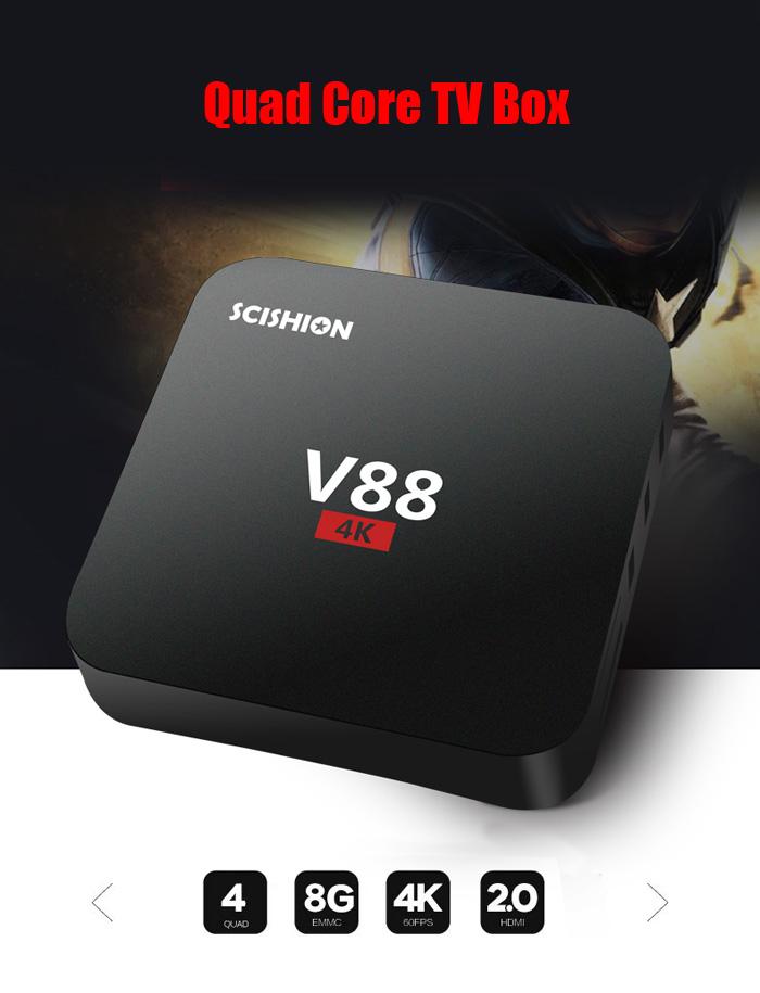 SCISHION V88 – chytrá multimediální domácnost [sponzorovaný článek]
