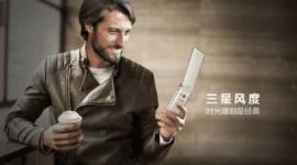 Samsung Galaxy Folder 2 aneb véčka neumřela