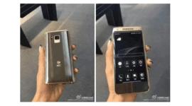 """Samsung """"Veyron"""" – véčko s pořádnou výbavou na fotkách [spekulace]"""