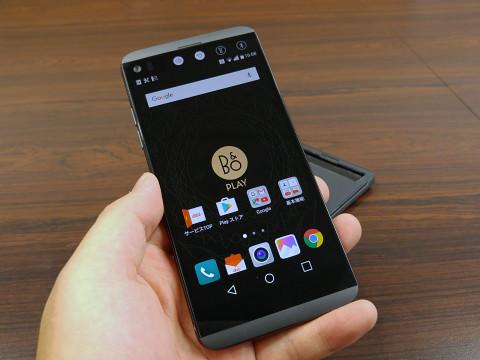 LG V34 – lákavý top model, který si nekoupíte