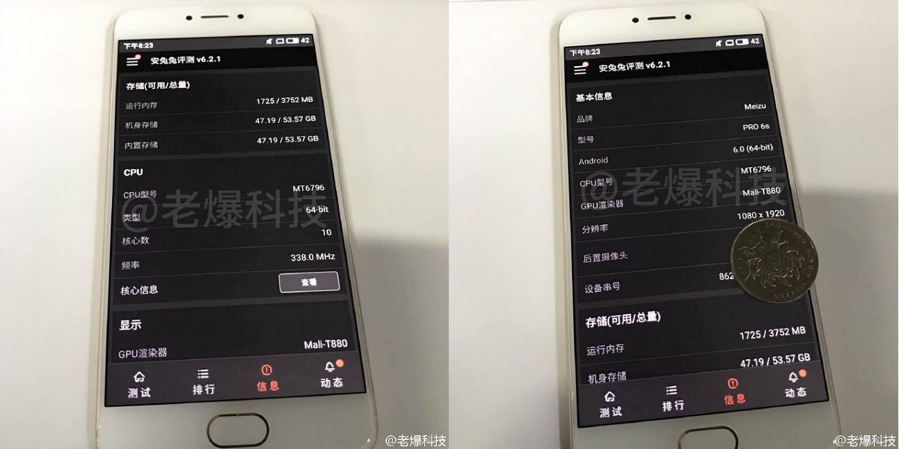 Meizu připravuje modely Pro 6s a M5