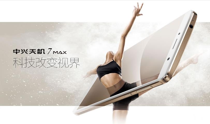 ZTE Axon 7 Max představen, nabízí 3D displej