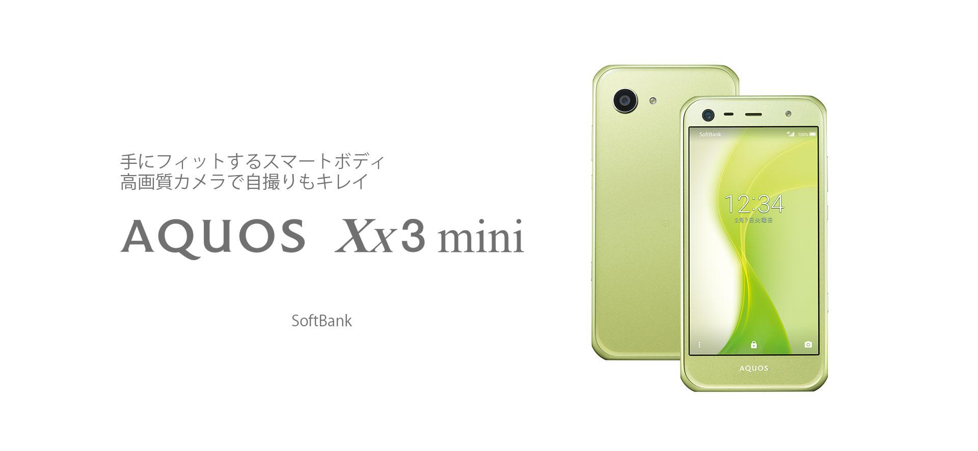 Sharp Aquos Xx3 mini je malý válečník z Japonska