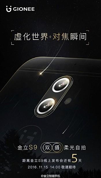 Gionee brzy ukáže modely S9 a S9T