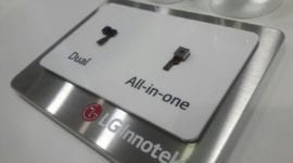 LG představilo nový snímač duhovky