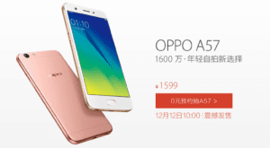 oppo-a57-4