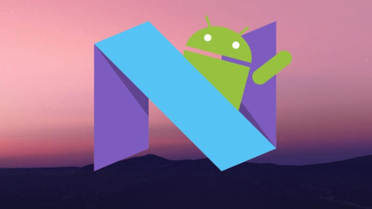Android 7.1.1 Developer Preview 2