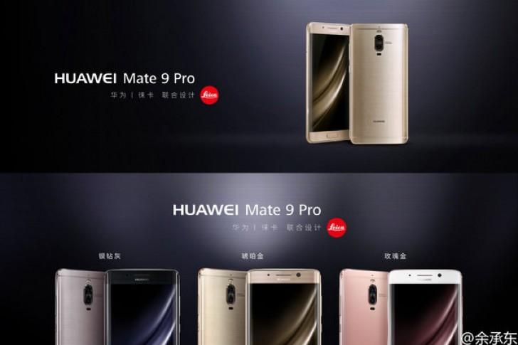 Mate 9 Pro