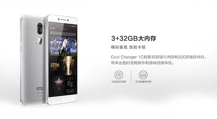 Cool Changer 1C od Coolpadu a LeEco