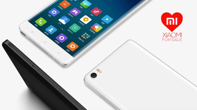 XiaomiForSale