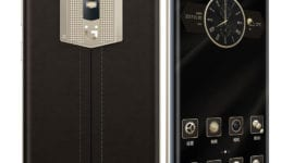 Gionee na sebe upozorňuje modelem M2017