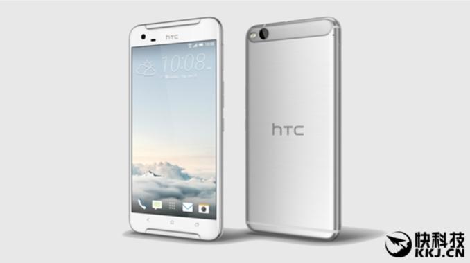 HTC One X10 se poodhaluje [aktualizováno]