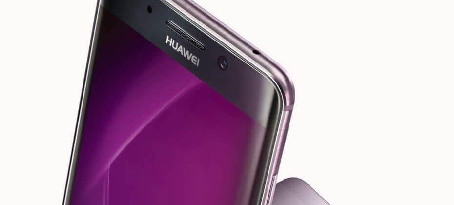 Huawei P10 se asi bude více podobat Galaxy S7 Edge