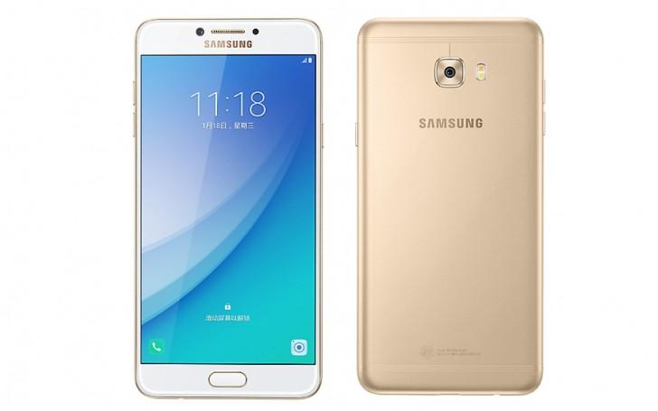 Samsung oznámil nový Galaxy C7 Pro