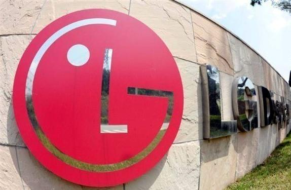 LG ukázalo výsledky za poslední čtvrtletí roku 2016