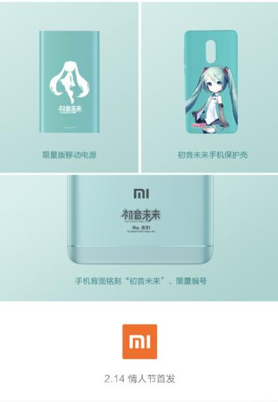 Xiaomi představilo Redmi Note 4X ve speciální anime edici