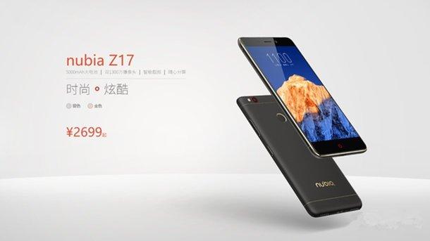 ZTE připravuje Nubii Z17 a Z17 Mini