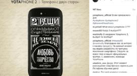 Yotaphone 3 je ve vývoji, potvrdil ruský výrobce