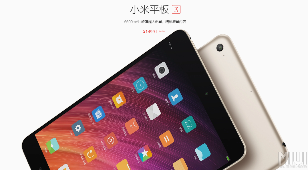 Xiaomi představilo Mi Pad 3