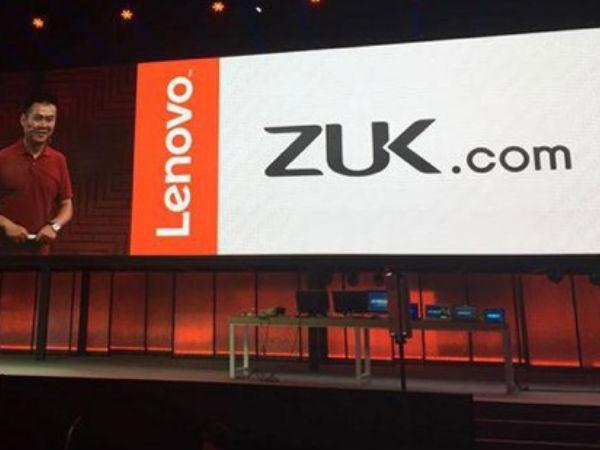 ZUK Mobile pravděpodobně skončí