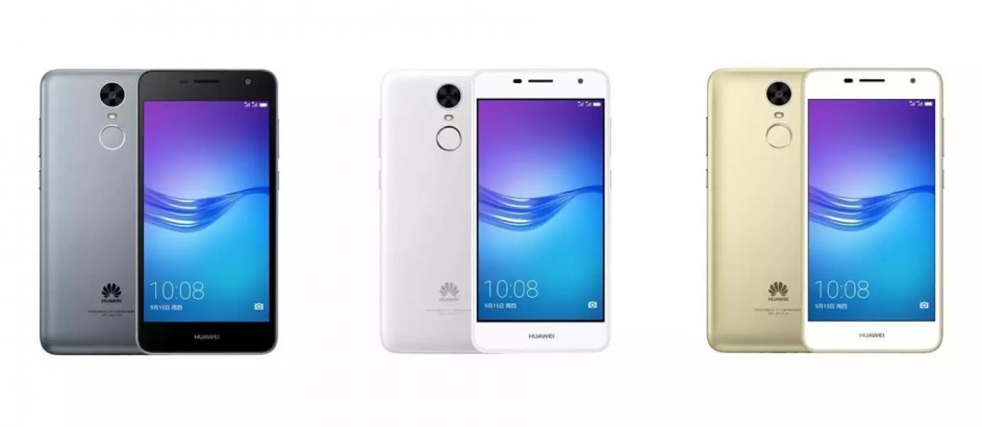 Huawei představil novinku Enjoy 7 Plus