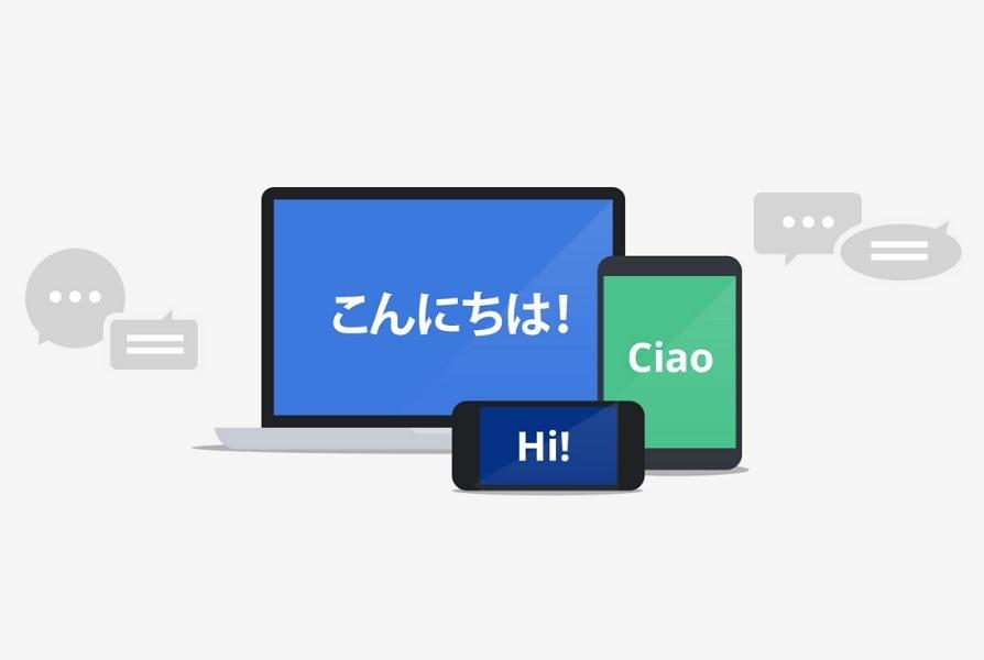 Překladač Google začíná využívat neuronovou síť i pro češtinu