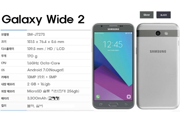 Samsung odhalil novinku Galaxy Wide 2