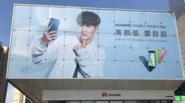 Unikly specifikace Huawei Nova 2
