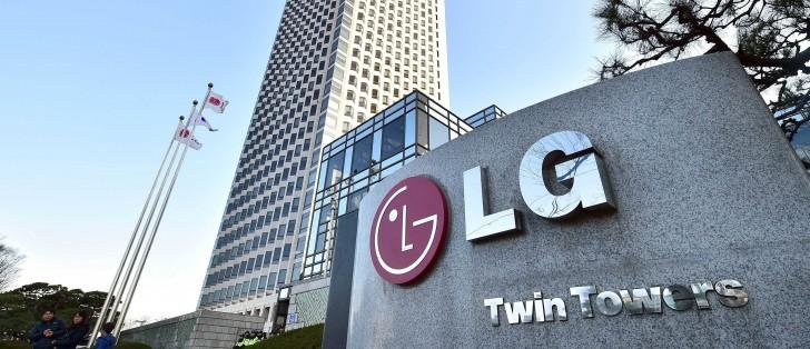 Finanční výsledky LG za první kalendářní čtvrtletí jsou nejvyšší za posledních 8 let